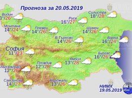 20 мая погода в Болгарии