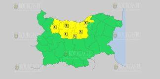 20 мая Желтый код в Болгарии