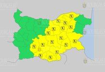 24 мая Желтый код в Болгарии