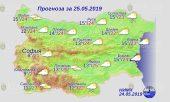 25 мая погода в Болгарии