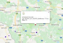 27 мая землетрясение в Болгарии