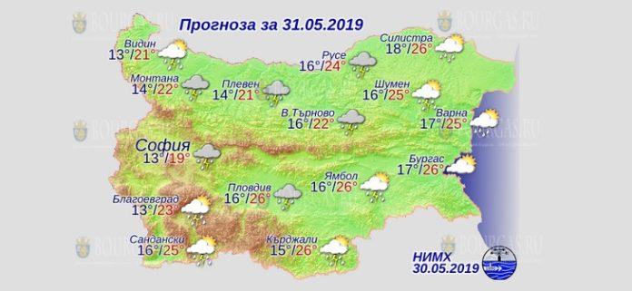31 мая погода в Болгарии