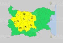 31 мая Желтый код в Болгарии