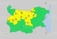 6 мая 2019 года Желтый код в Болгарии
