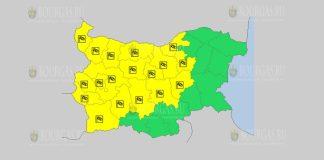 7 мая 2019 года Желтый код в Болгарии