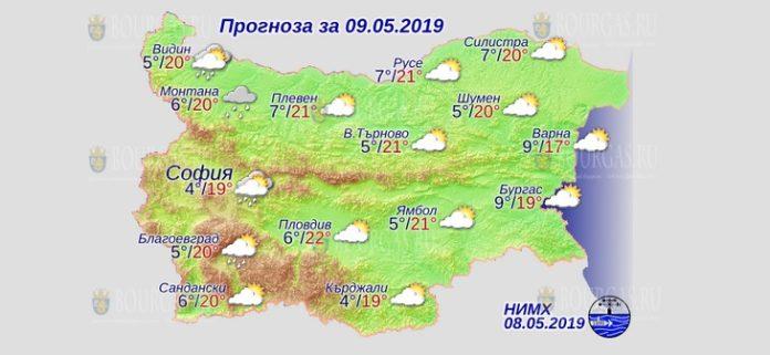 9 мая погода в Болгарии