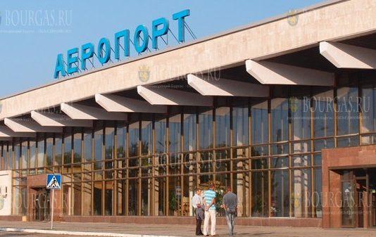 аэропорт Херсона