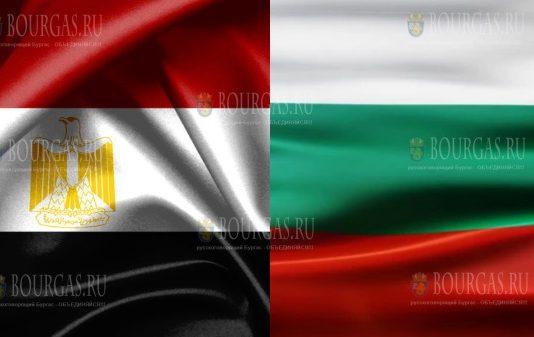 Болгария - Египет