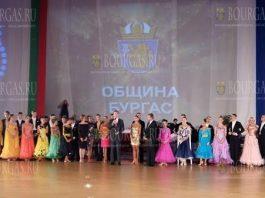 Бургас конкурс спортивных танцев BURGAS OPEN 2019