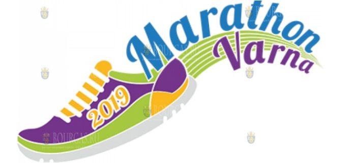 Марафон Варна 2019