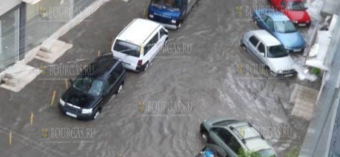 наводнение Сливен