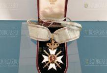орден за храбрость Болгария