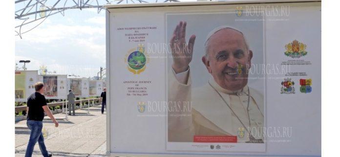 Папа Франциск в Болгарии