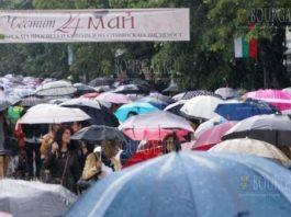 Сегодня в Бургасе прошел... парад зонтов