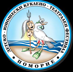 Поморие примет театральный фестиваль - Сцена край морето