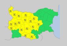 2 июня Желтый код в Болгарии