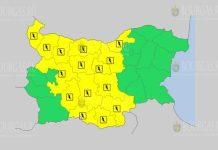 24 июня Желтый код в Болгарии