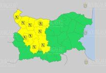 3 июня Желтый код в Болгарии