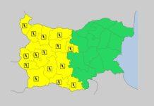 4 июня Желтый код в Болгарии