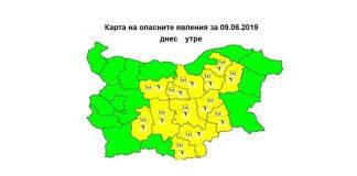 9 июня Желтый код в Болгарии