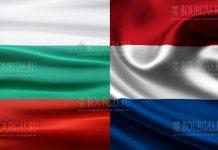 Болгария - Нидерланды