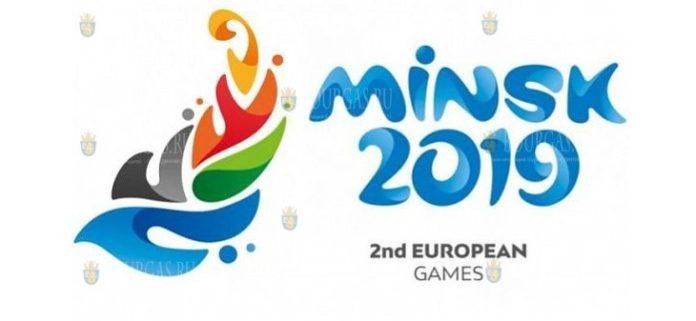 европейские игры в минске