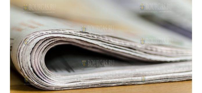 газеты в Болгарии