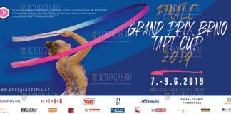 Гимнастки из Болгарии успешно выступили на Гран-при по художественной гимнастике в Брно