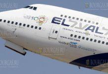 Израильский борт авиакомпании El-Al (Эль Аль)
