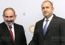 президент Болгарии - Румен Радев и премьер-министр Армении - Никол Пашинян