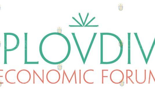 Продолжает работу Экономический форум в Пловдиве