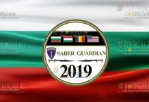 Sabre Guardian 2019