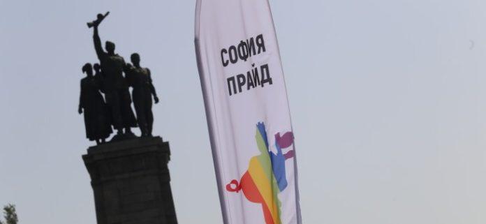 В Софии прошел гей парад София Прайд 2019