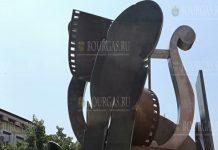 В центре Бургаса появилось Древо искусств