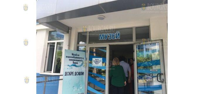 В Варне открылся музей водоснабжения и канализации