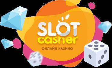 slot-cash - онлайн без регистрации и бесплатно