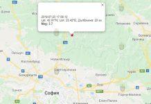 24 июля Землетрясение в Болгарии