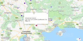 29 июля землетрясение в Греции