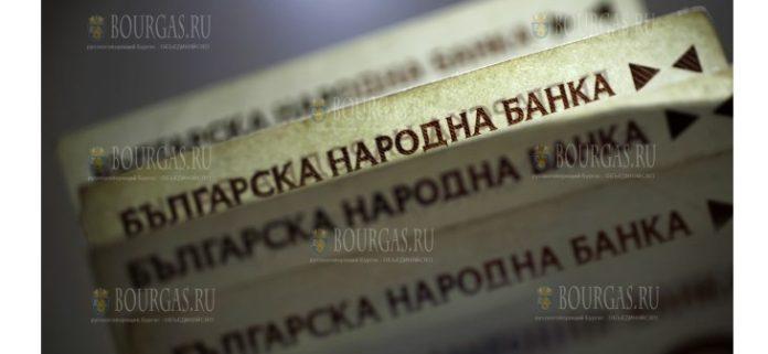 Болгария выпустит 20-летние облигации на 200 000 000 левов