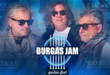 Бургас примет фестиваль BURGAS JAM