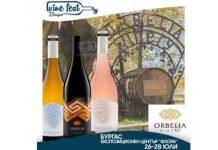 Бургас примет Wine Fest Burgas 2019