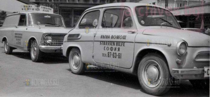Когда-то знаменитый горбатый Запорожец спасал автомобилистов Болгарии