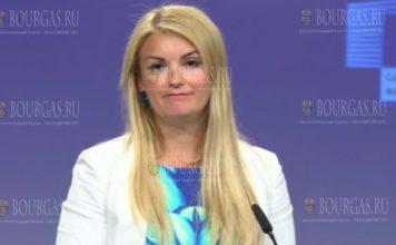 Мина Андреева