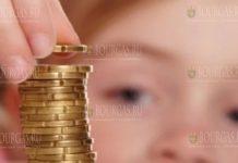 пособие на ребенка в Болгарии