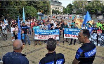 Сотрудники МВД вышли на акцию протеста в Варне