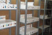 В Варне задержали 30 летнего продавца парфюмерных изделий