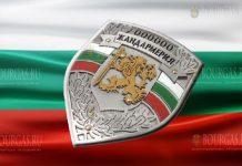 Жандармерия Болгарии
