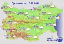 17 августа погода в Болгарии