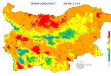 30 августа пожароопасность в Болгарии