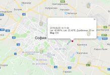 4 августа землетрясение в Болгарии